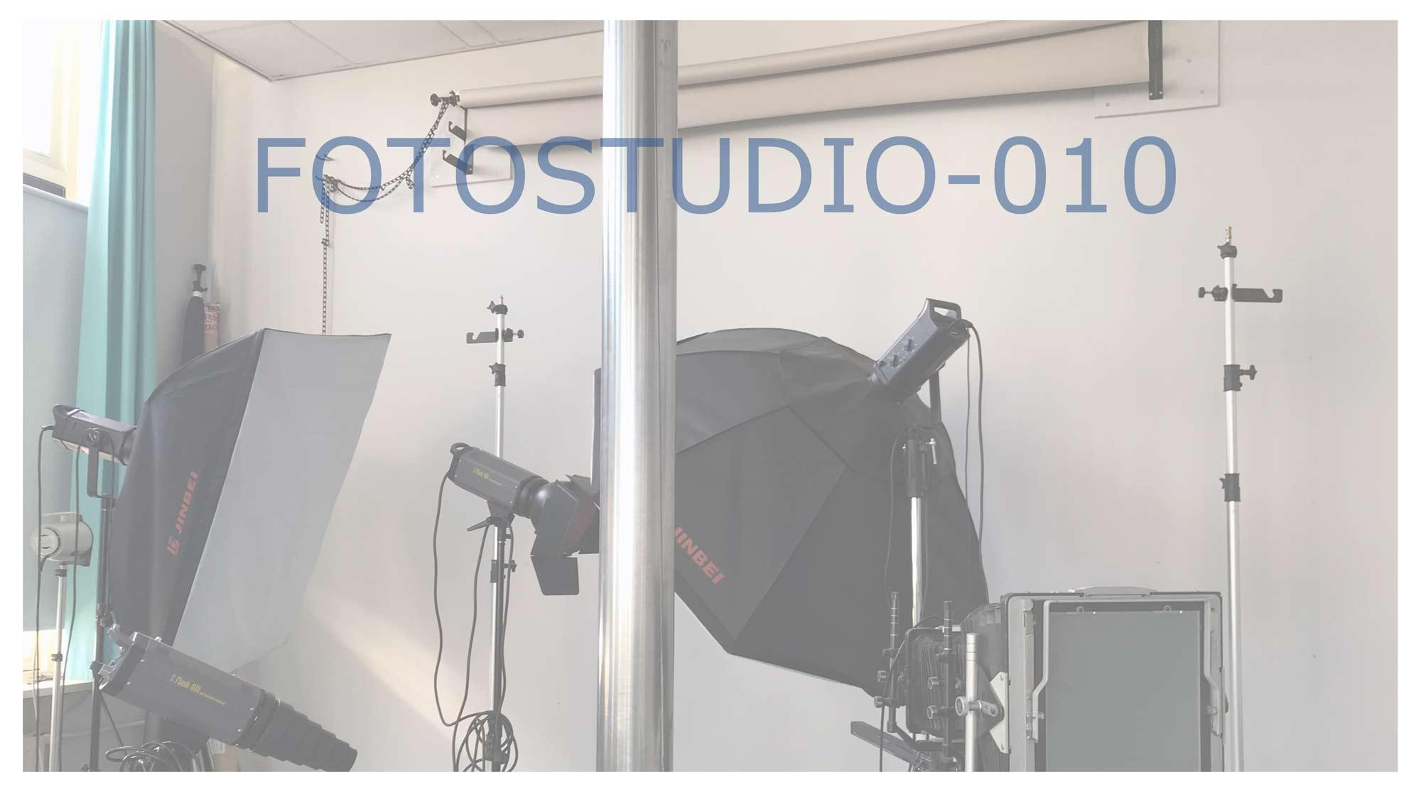 studioverhuur rotterdam workshops fotografie